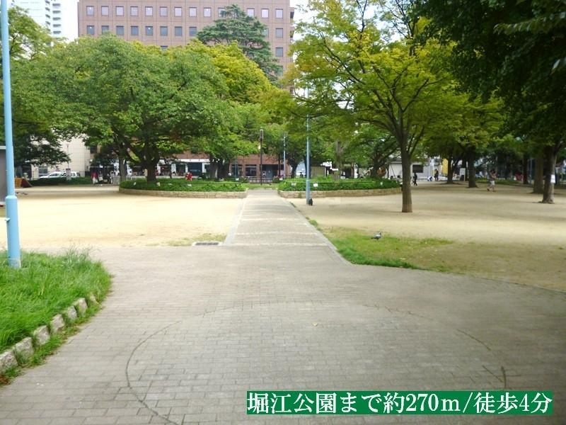 堀江公園まで約270m/徒歩4分