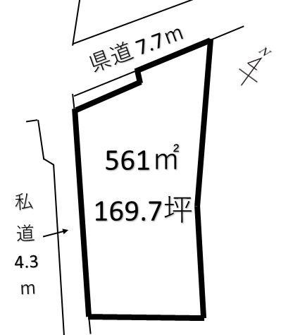 土地価格750万円、土地面積561m<sup>2</sup>