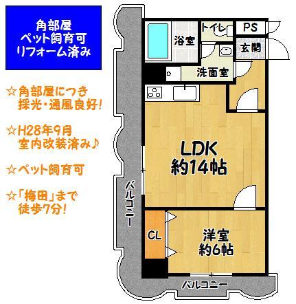 1LDK、価格1980万円、専有面積48m<sup>2</sup>、バルコニー面積18.72m<sup>2</sup> 間取り図