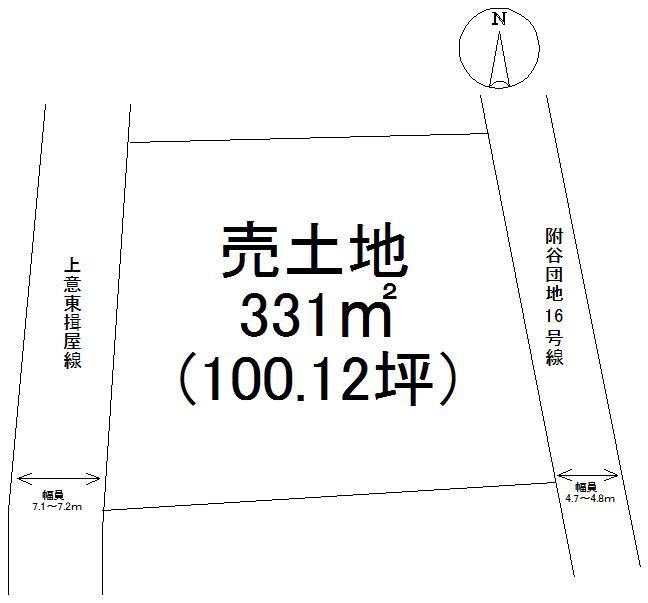 土地価格890万円、土地面積331m<sup>2</sup> 区画図