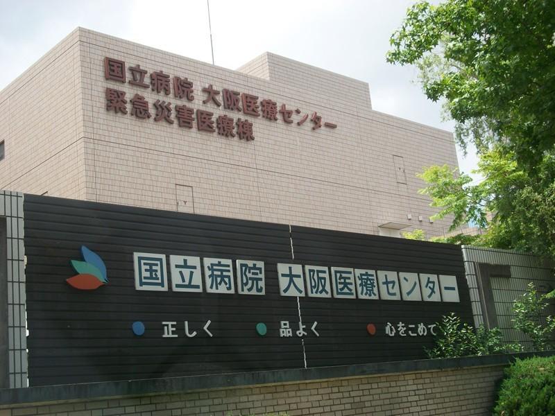 国立病院機構大阪医療センターまで約800m/徒歩10分