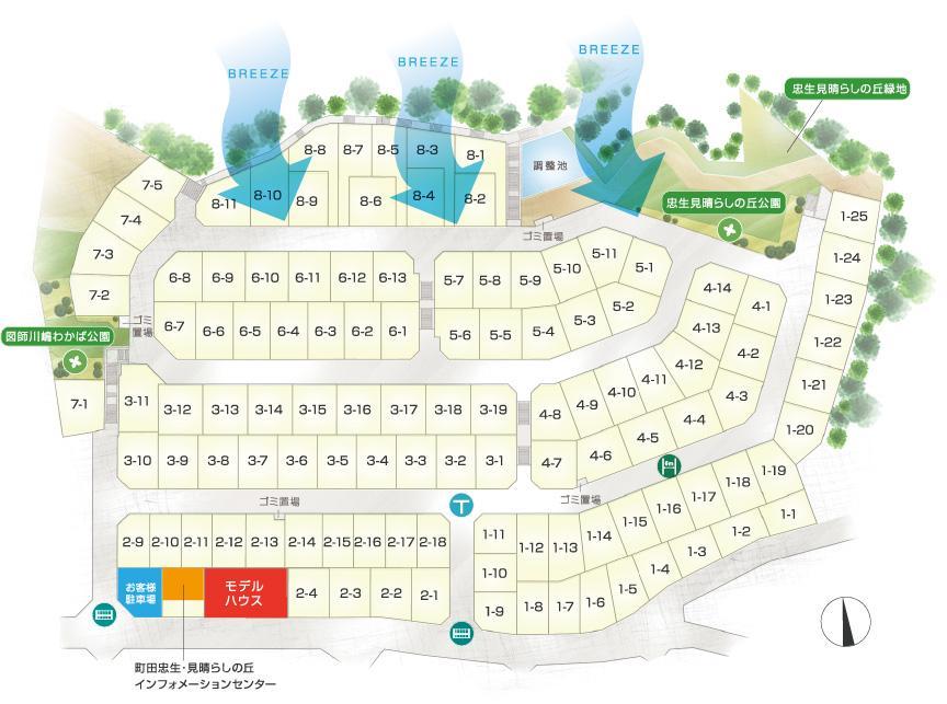 全115区画の大型分譲地です。