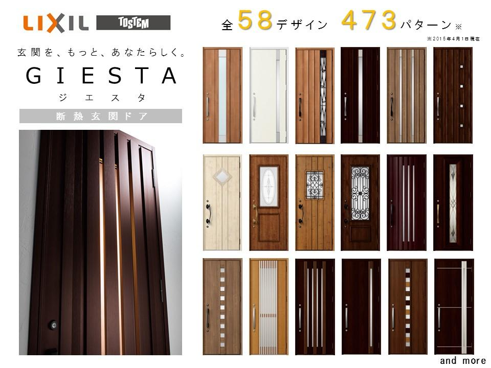玄関扉はお好きなデザインをお選び頂けます。<BR>カードキーも標準仕様。