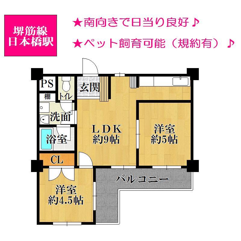 2LDK、価格1780万円、専有面積47.02m<sup>2</sup>、バルコニー面積9.04m<sup>2</sup> 間取り図