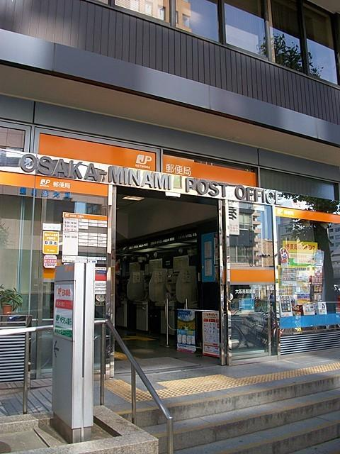 大阪南郵便局まで約660m/徒歩8分