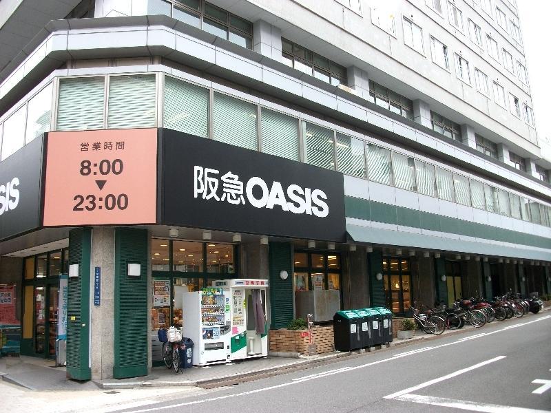 阪急OASISまで約260m/徒歩3分