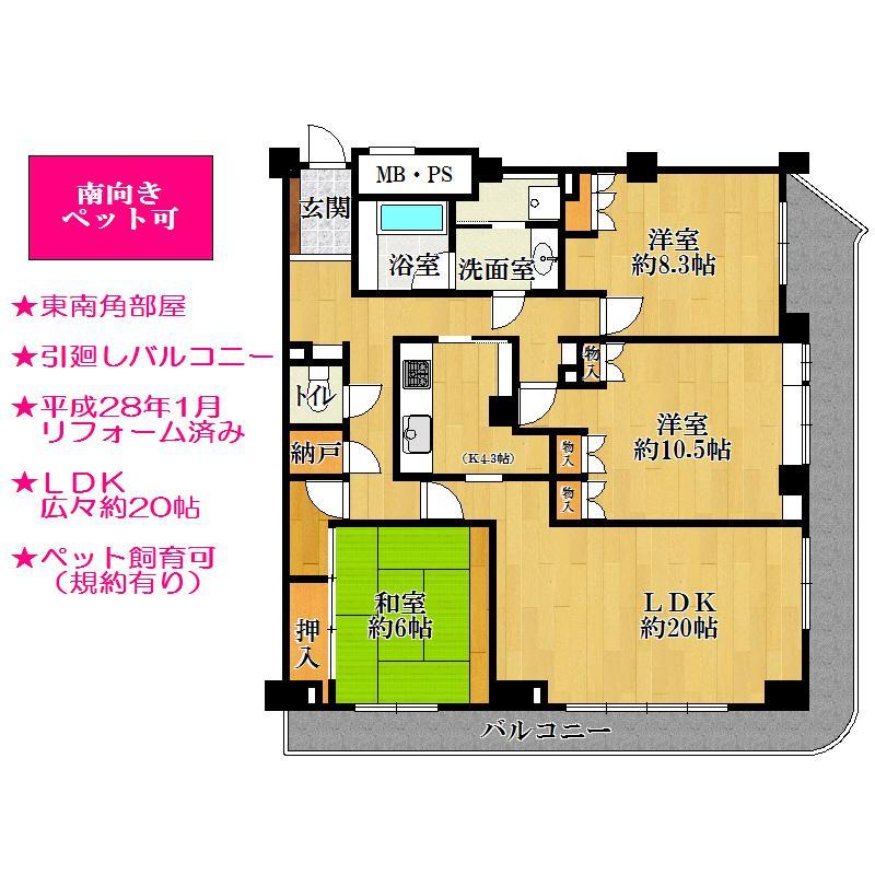 3LDK、価格3780万円、専有面積113.07m<sup>2</sup>、バルコニー面積30.42m<sup>2</sup> 間取り図