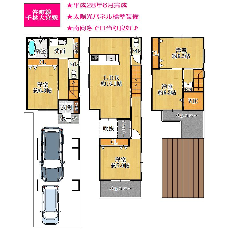 3480万円、4LDK、土地面積110.4m<sup>2</sup>、建物面積122.77m<sup>2</sup>