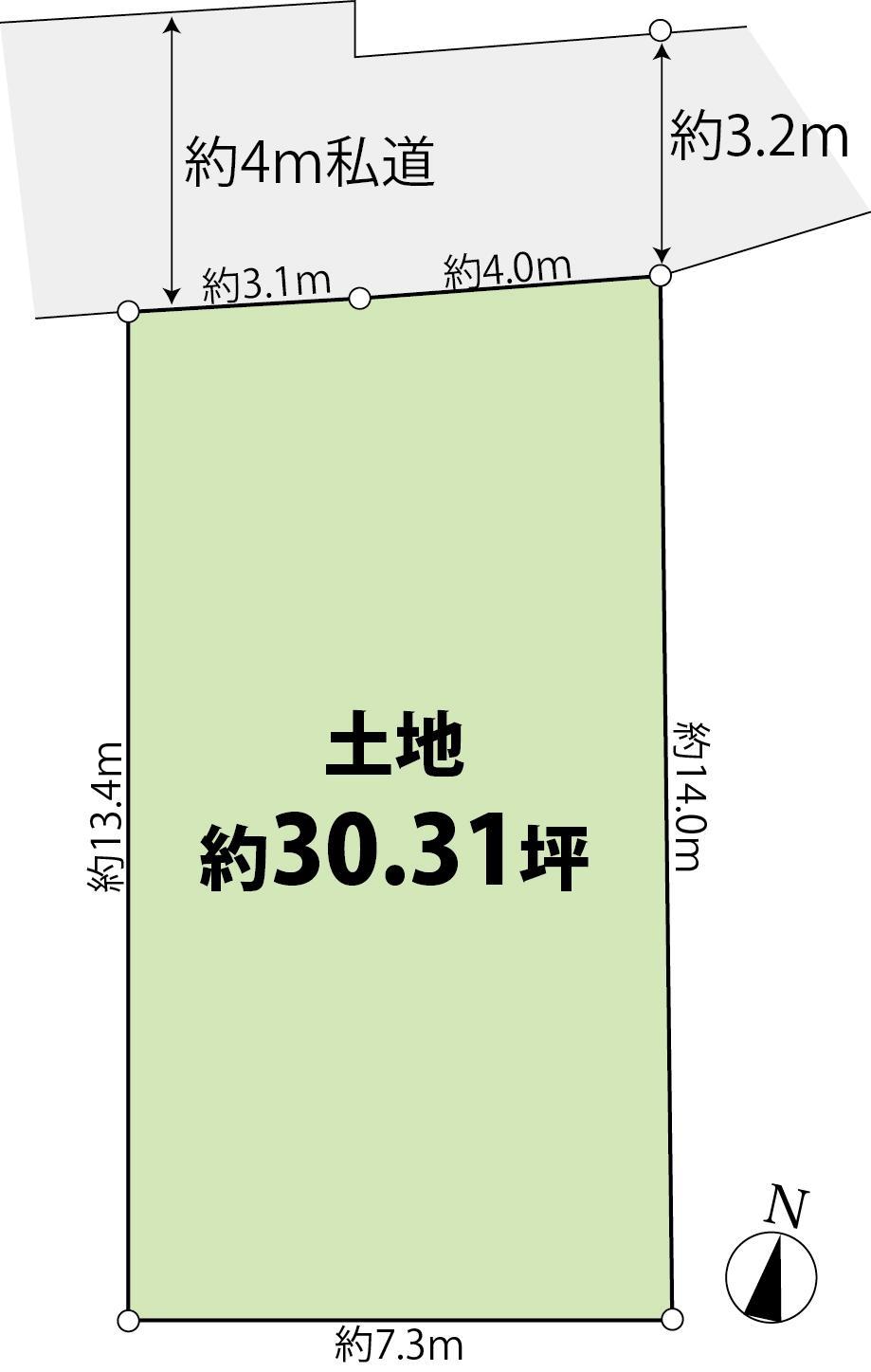 2億4800万円、4LDK+S(納戸)、土地面積105.25m<sup>2</sup>、建物面積138.62m<sup>2</sup> 地形図です。北側4m私道に接道しています。