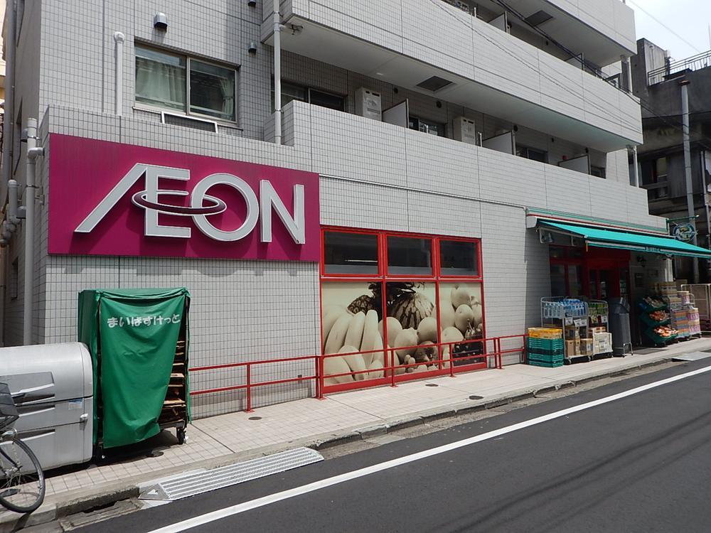 イオンまいばすけっと神泉駅前店まで200m
