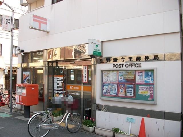 生野新今里郵便局まで約500m/徒歩6分