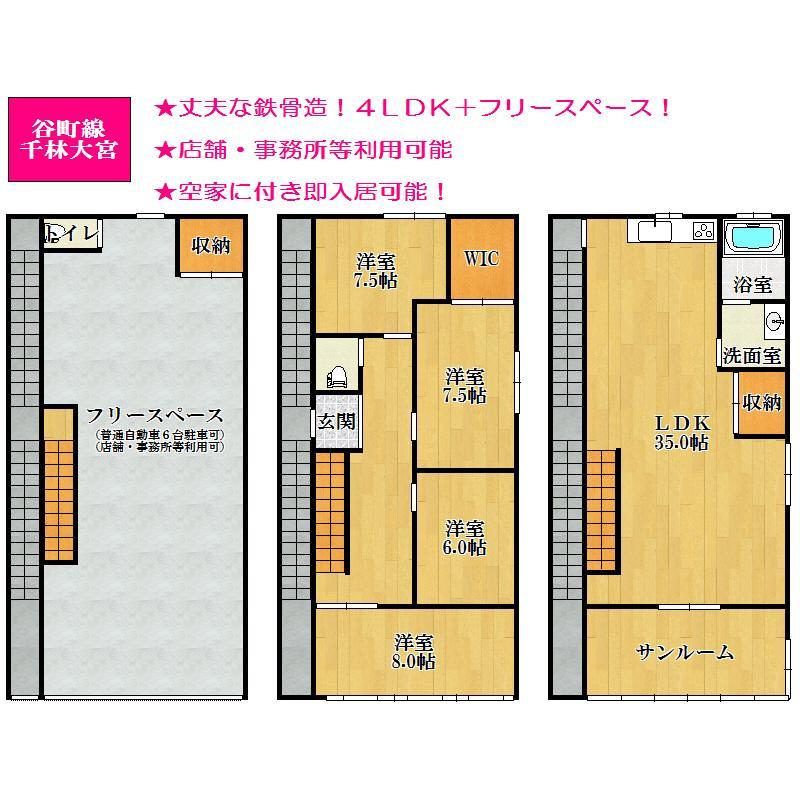 2680万円、4LDK、土地面積95.53m<sup>2</sup>、建物面積115.13m<sup>2</sup>