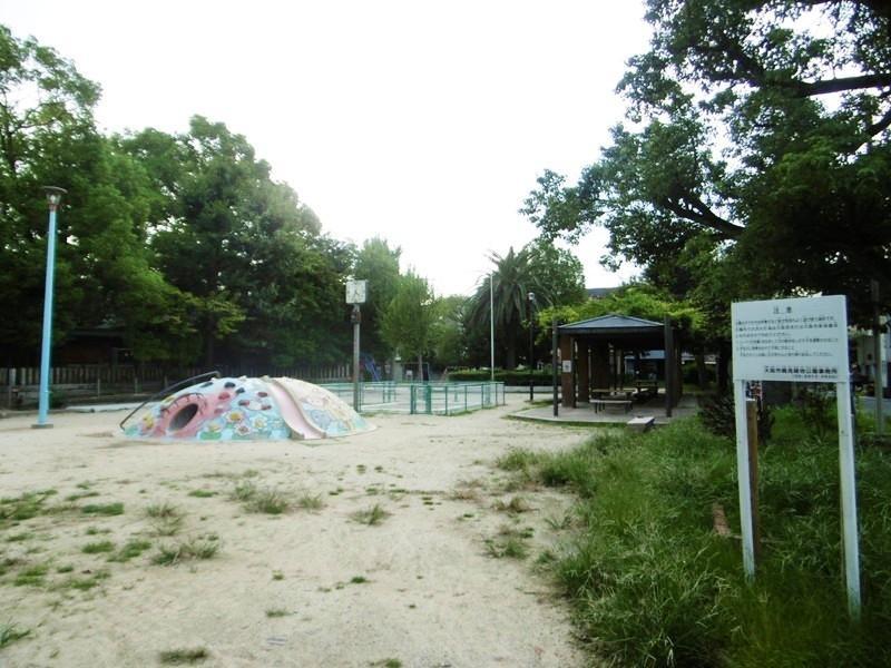 大宮中公園まで約280m/徒歩4分
