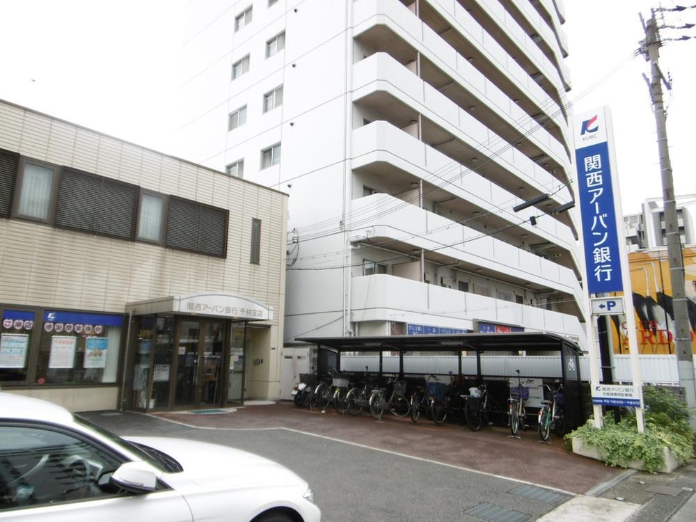 関西アーバン銀行まで約400m/徒歩5分