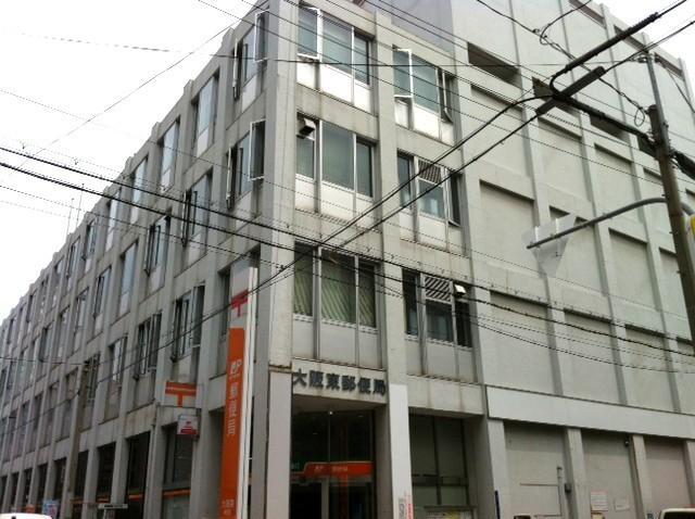 大阪東郵便局まで約190m/徒歩2分