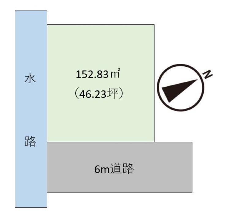 土地価格140万円、土地面積152.83m<sup>2</sup>