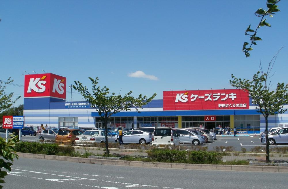 ケーズデンキ野田さくらの里店まで240m