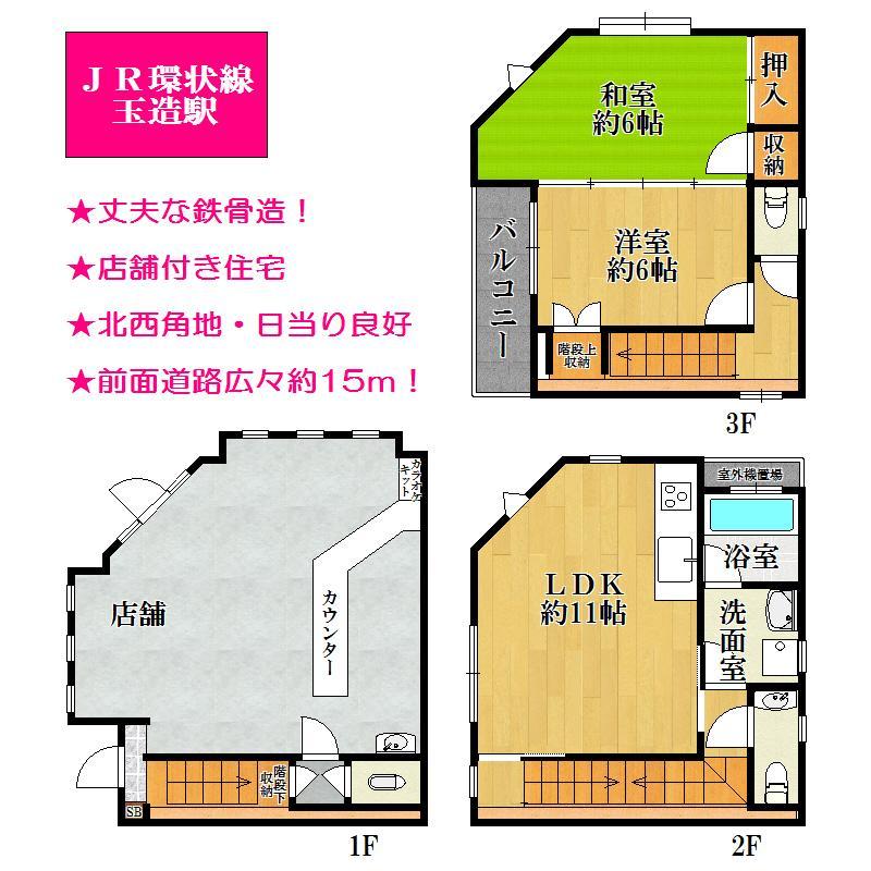 2280万円、2LDK、土地面積50.51m<sup>2</sup>、建物面積105.95m<sup>2</sup>