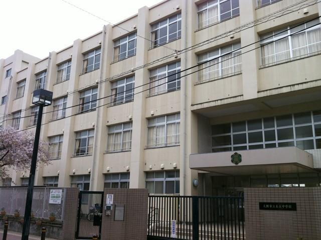 本庄中学校まで約850m/徒歩11分