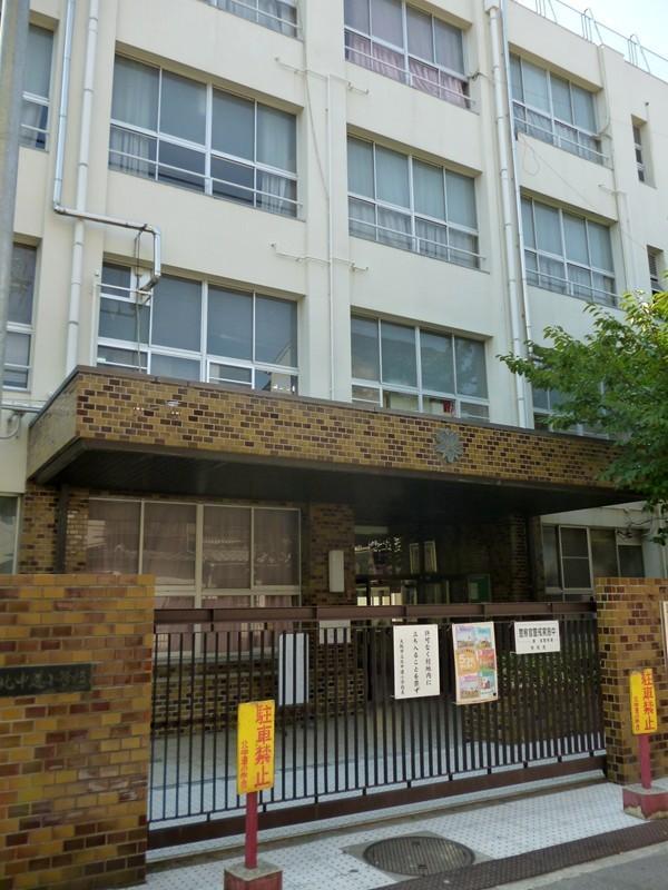 北中道小学校…約580m