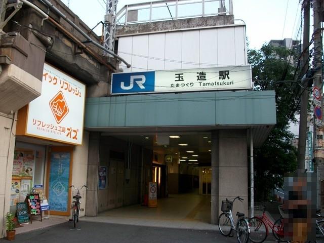 環状線「玉造」駅