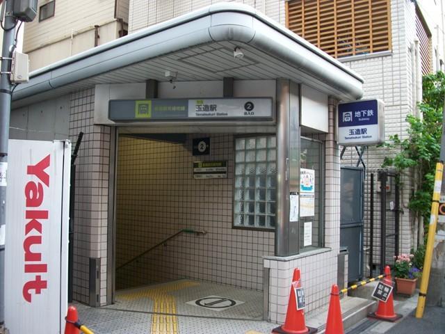 長堀鶴見緑地線「玉造」駅