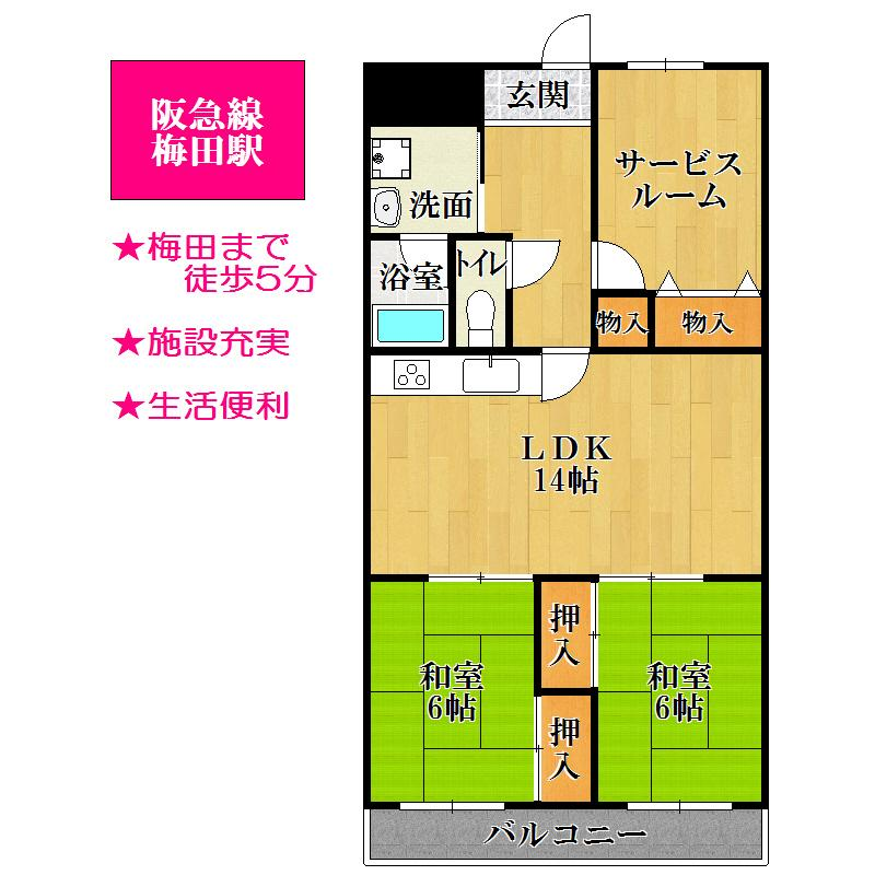 2LDK+S(納戸)、価格3180万円、専有面積75.6m<sup>2</sup>、バルコニー面積8.99m<sup>2</sup>