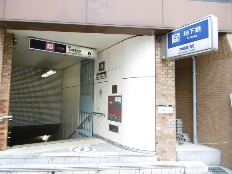 地下鉄谷町線中崎町駅まで約440m/徒歩6分