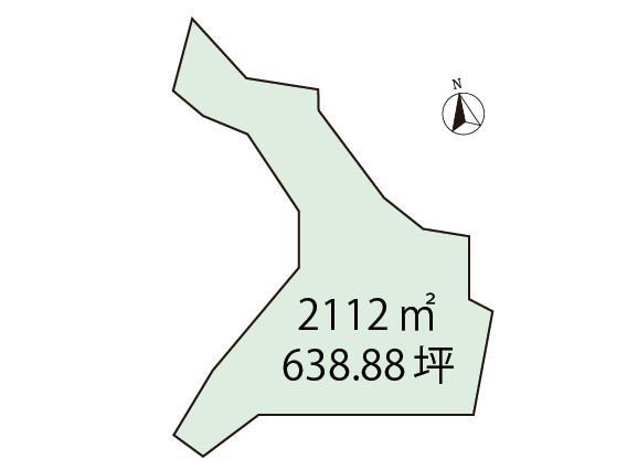 土地価格250万円、土地面積2,112m<sup>2</sup>