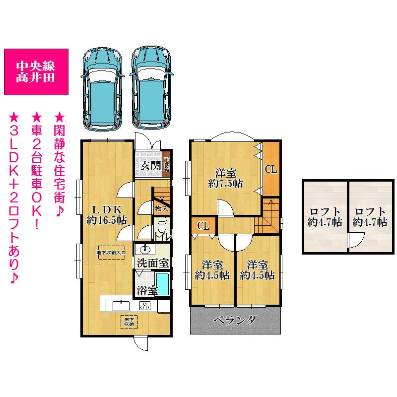 2290万円、3LDK、土地面積81.58m<sup>2</sup>、建物面積78.61m<sup>2</sup>