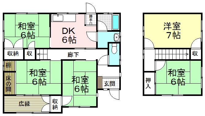 840万円、5DK、土地面積281.14m<sup>2</sup>、建物面積91.73m<sup>2</sup>