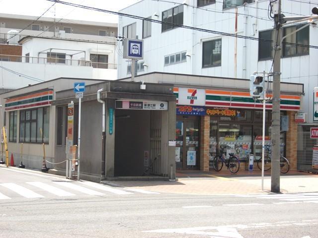 地下鉄新深江駅まで約280m/徒歩3分