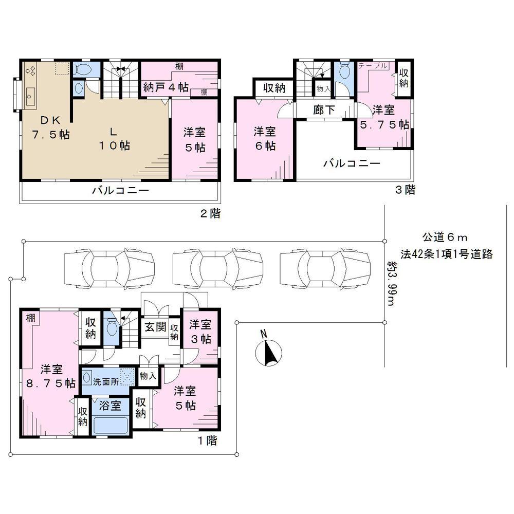7980万円、6LDK+S(納戸)、土地面積140.29m<sup>2</sup>、建物面積131.03m<sup>2</sup>