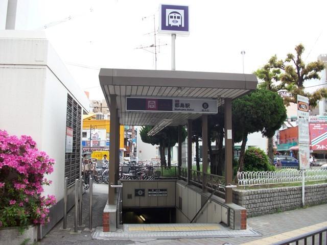 谷町線都島駅まで約1400m/徒歩17分