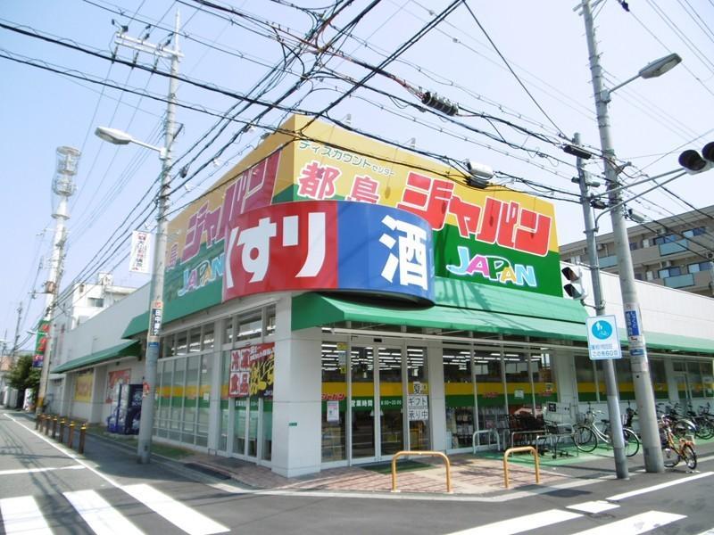ジャパンまで約400m/徒歩5分