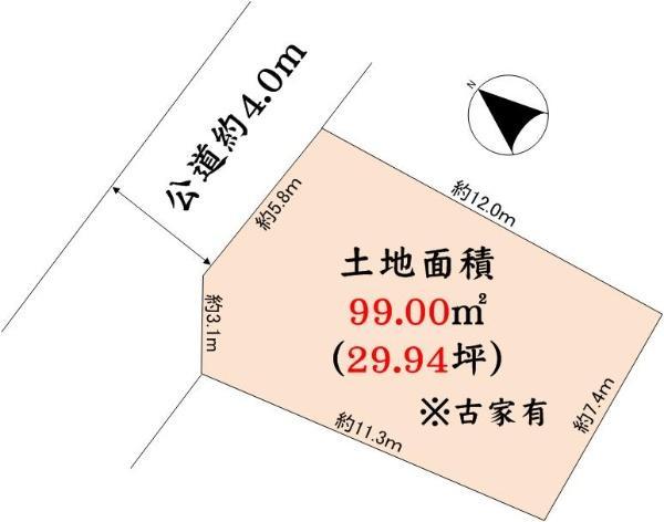 土地価格1290万円、土地面積99m<sup>2</sup>