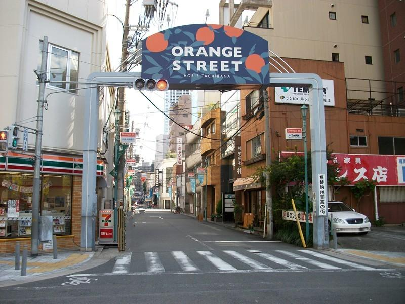 オレンジストリートまで約700m/徒歩9分