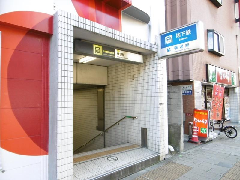 長堀鶴見緑地線横堤駅まで約830m/徒歩10分