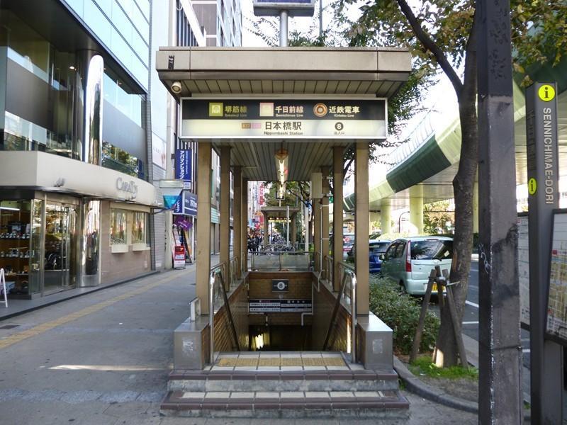 地下鉄千日前線・堺筋線「日本橋」駅まで約350m/徒歩4分