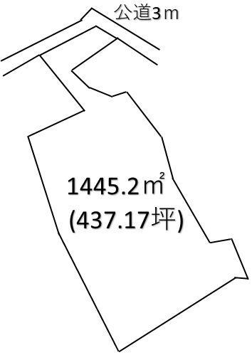 土地価格880万円、土地面積1445.2m<sup>2</sup>