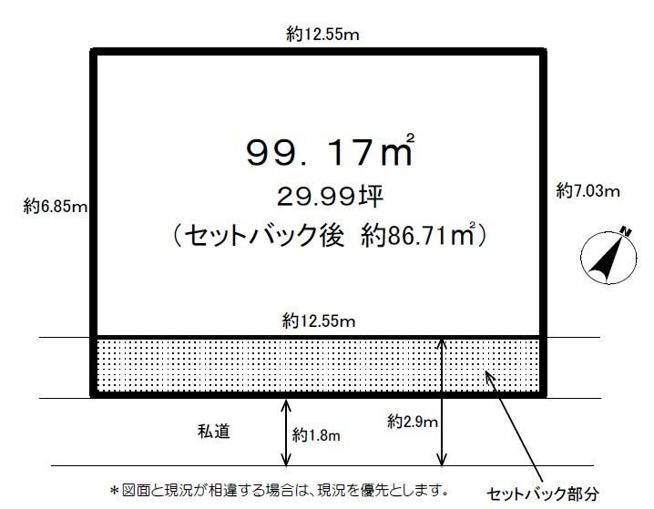 土地価格1200万円、土地面積99.17m<sup>2</sup>