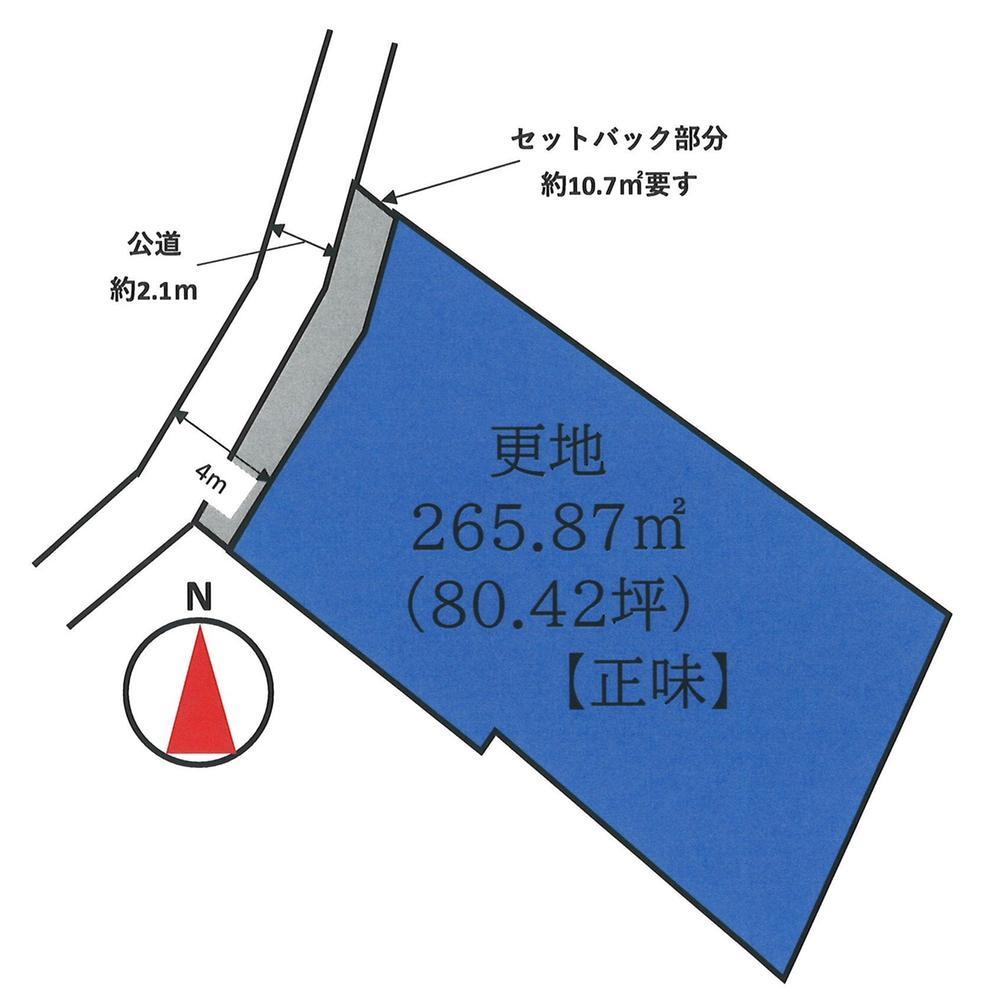 土地価格1980万円、土地面積276.57m<sup>2</sup>