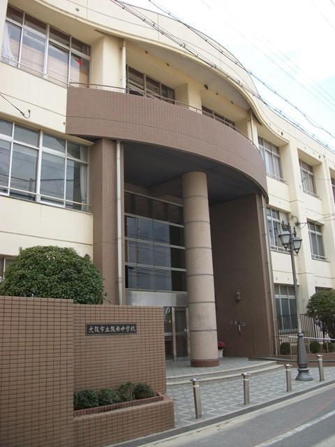 阪南中学校まで約800m/徒歩10分