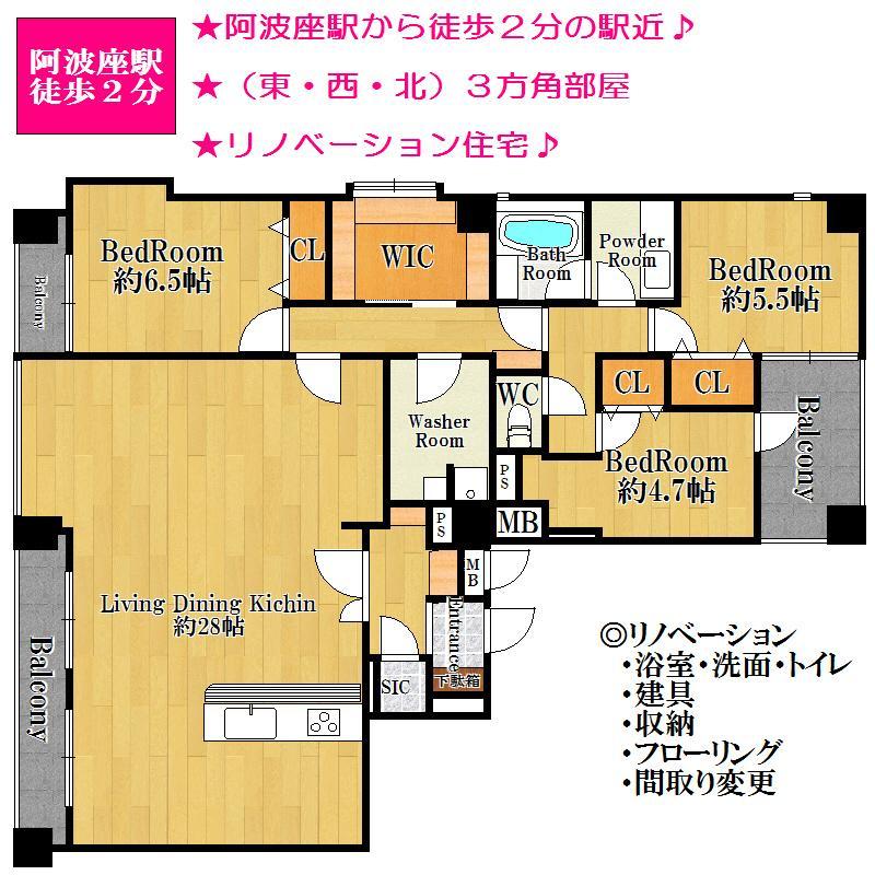 3LDK、価格4980万円、専有面積119.35m<sup>2</sup>、バルコニー面積18.21m<sup>2</sup>