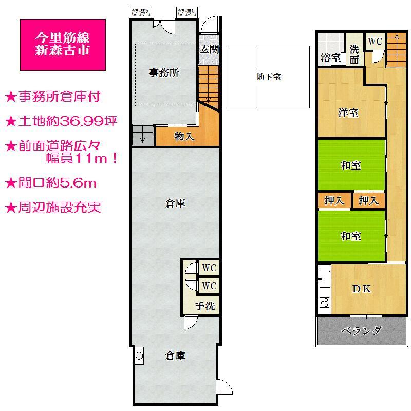 3480万円、3DK、土地面積122.31m<sup>2</sup>、建物面積174.29m<sup>2</sup>