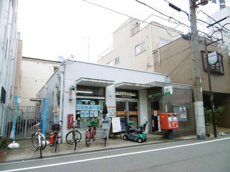 阿倍野高松郵便局まで約130m/徒歩2分