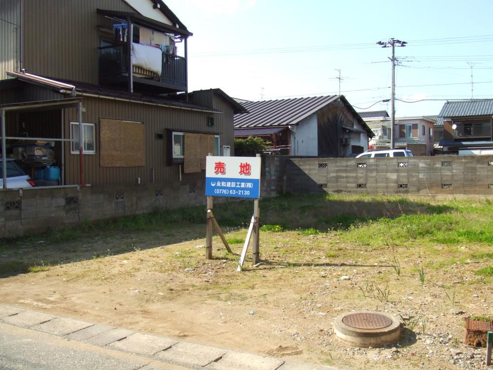 新田塚2(新田塚駅) 791万3000円