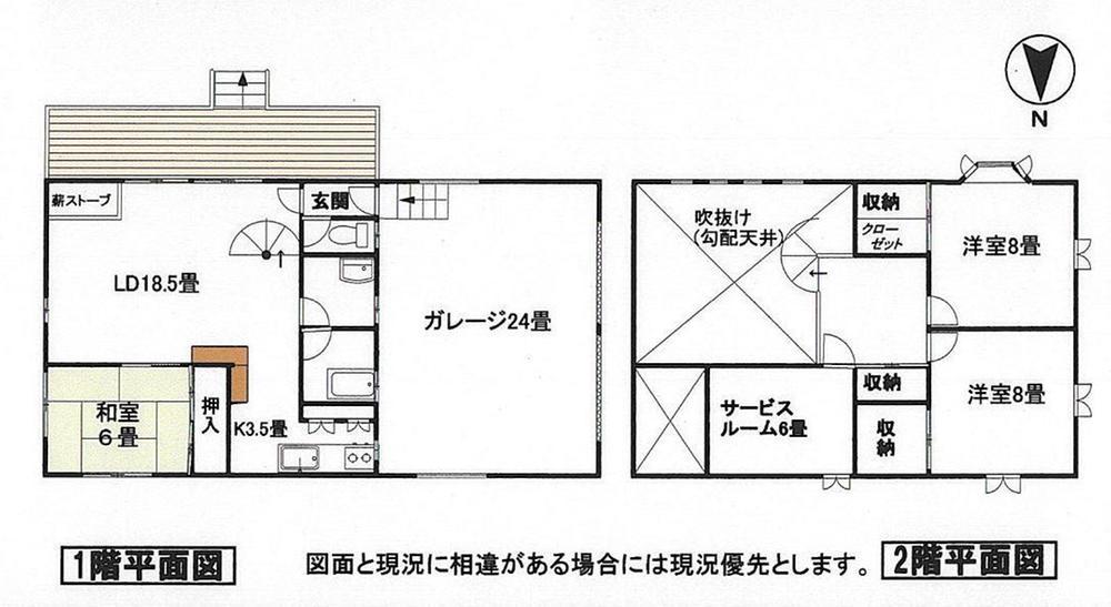2500万円、3LDK+S(納戸)、土地面積1,067m<sup>2</sup>、建物面積141.33m<sup>2</sup>