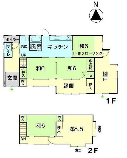 398万円、5K+S(納戸)、土地面積195.75m<sup>2</sup>、建物面積98.33m<sup>2</sup> 1階和室6帖×3室、キッチン、浴室、トイレ、納屋、縁側、玄関<BR>2階和室6帖、洋室8.5帖出窓付き!