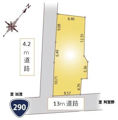 土地価格200万円、土地面積239.08m<sup>2</sup>